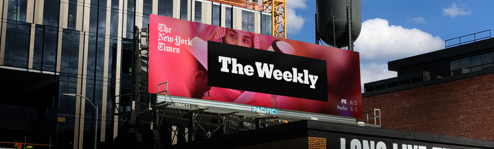 NYTW_Billboard_Insitu3.jpg