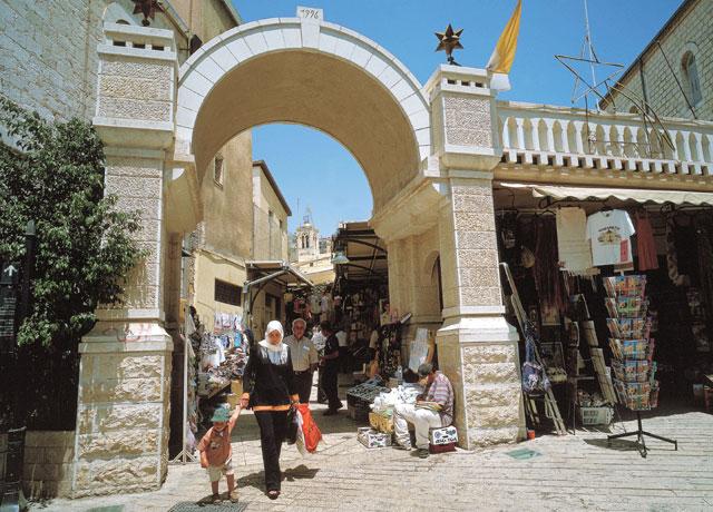Nazareth4.jpg