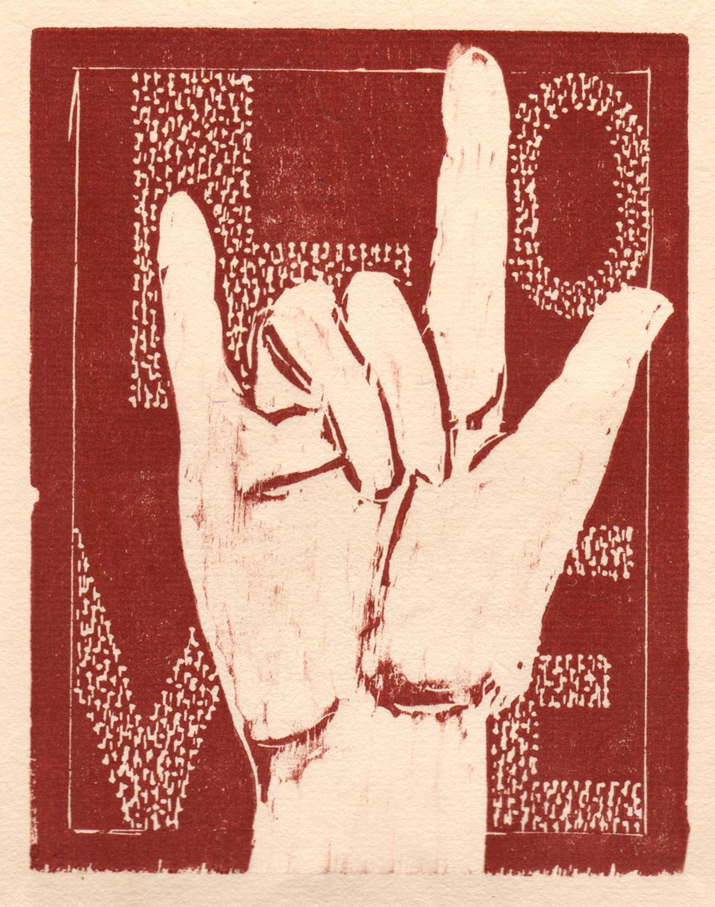 """'Helping Hands, Love', woodcut, 6.5"""" x 5"""", $80 unframed"""