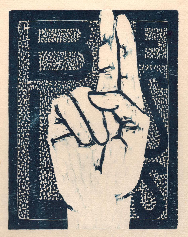 """'Helping Hands, Bless', woodcut, 6.5"""" x 5"""", $80 unframed"""