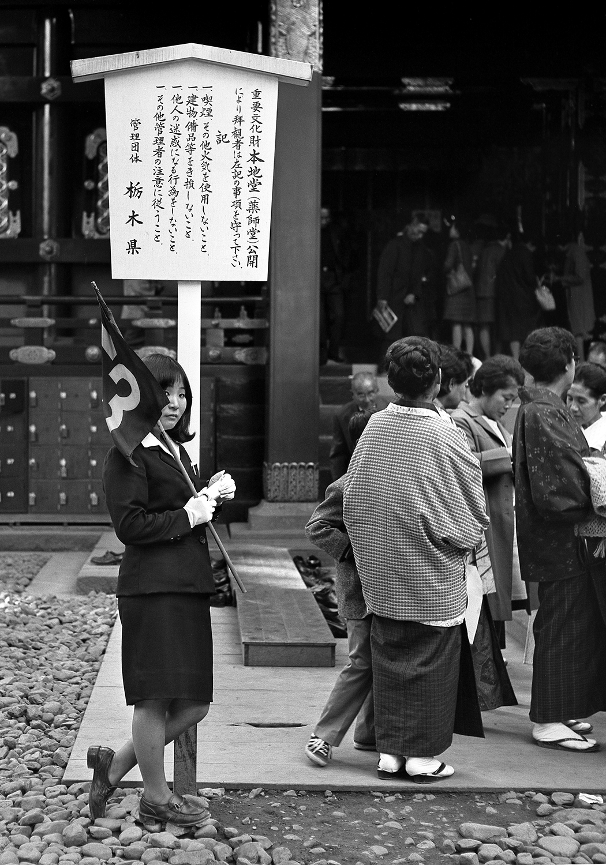 Nikko, Japan (1971)