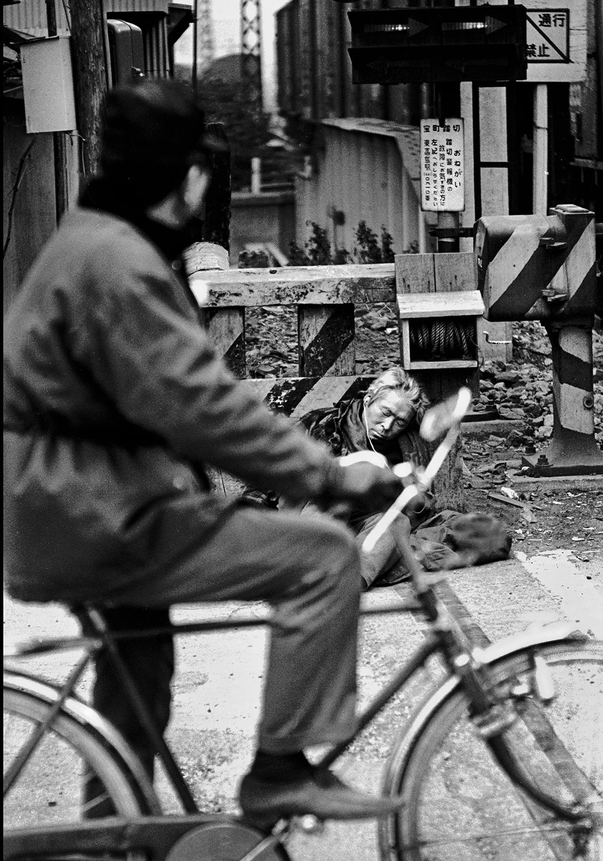 Tokyo, Japan (1970)