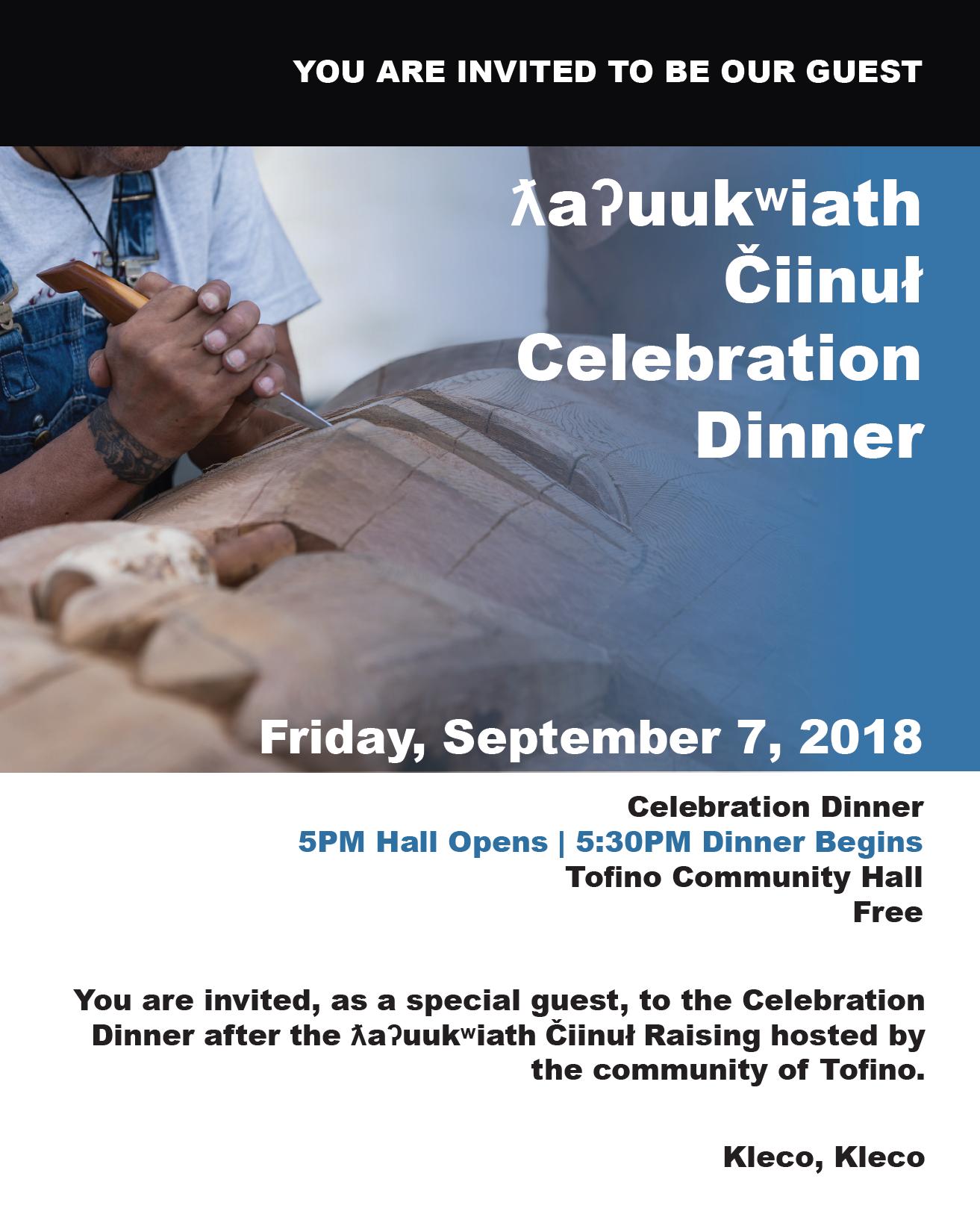 DoT Chiinulth Celebration Dinner Invite.PNG
