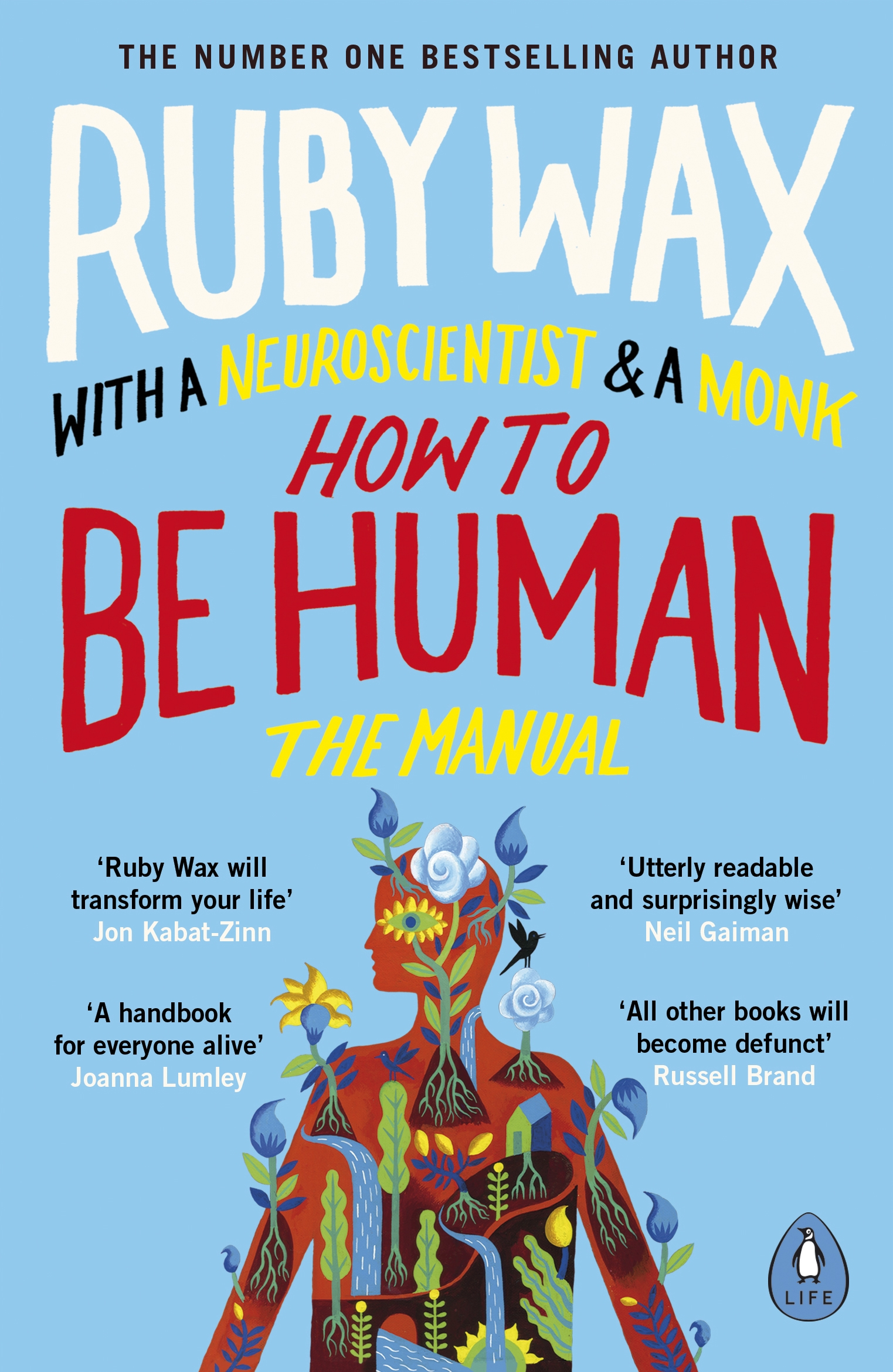 How to be Human paperback cover.jpg
