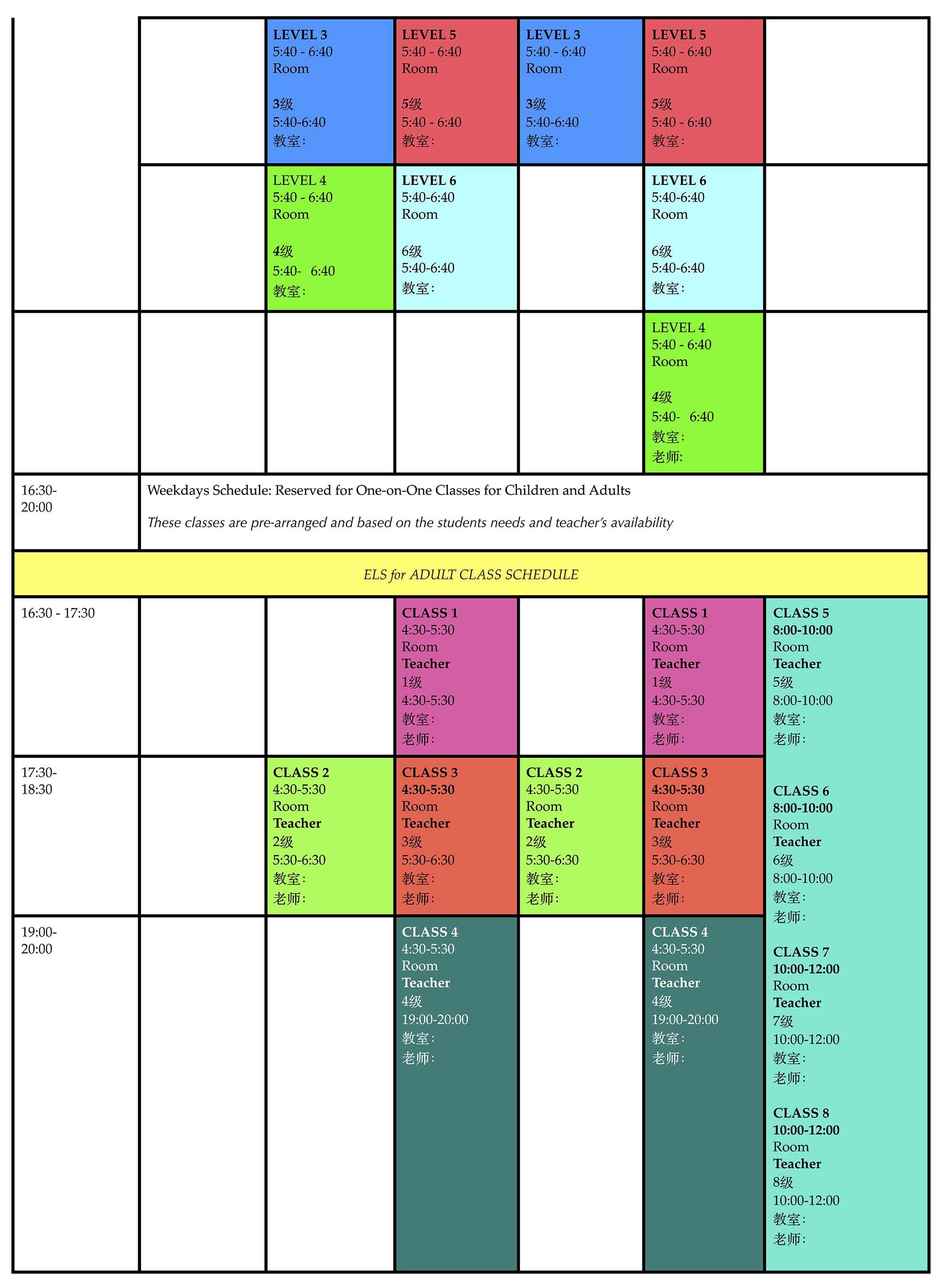 ELS Schedule in numbers file4.jpg