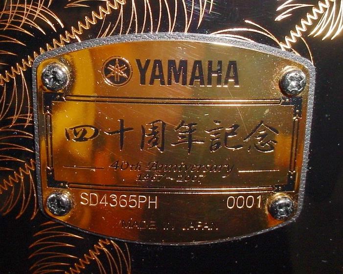 2007Yamaha40tha.jpg