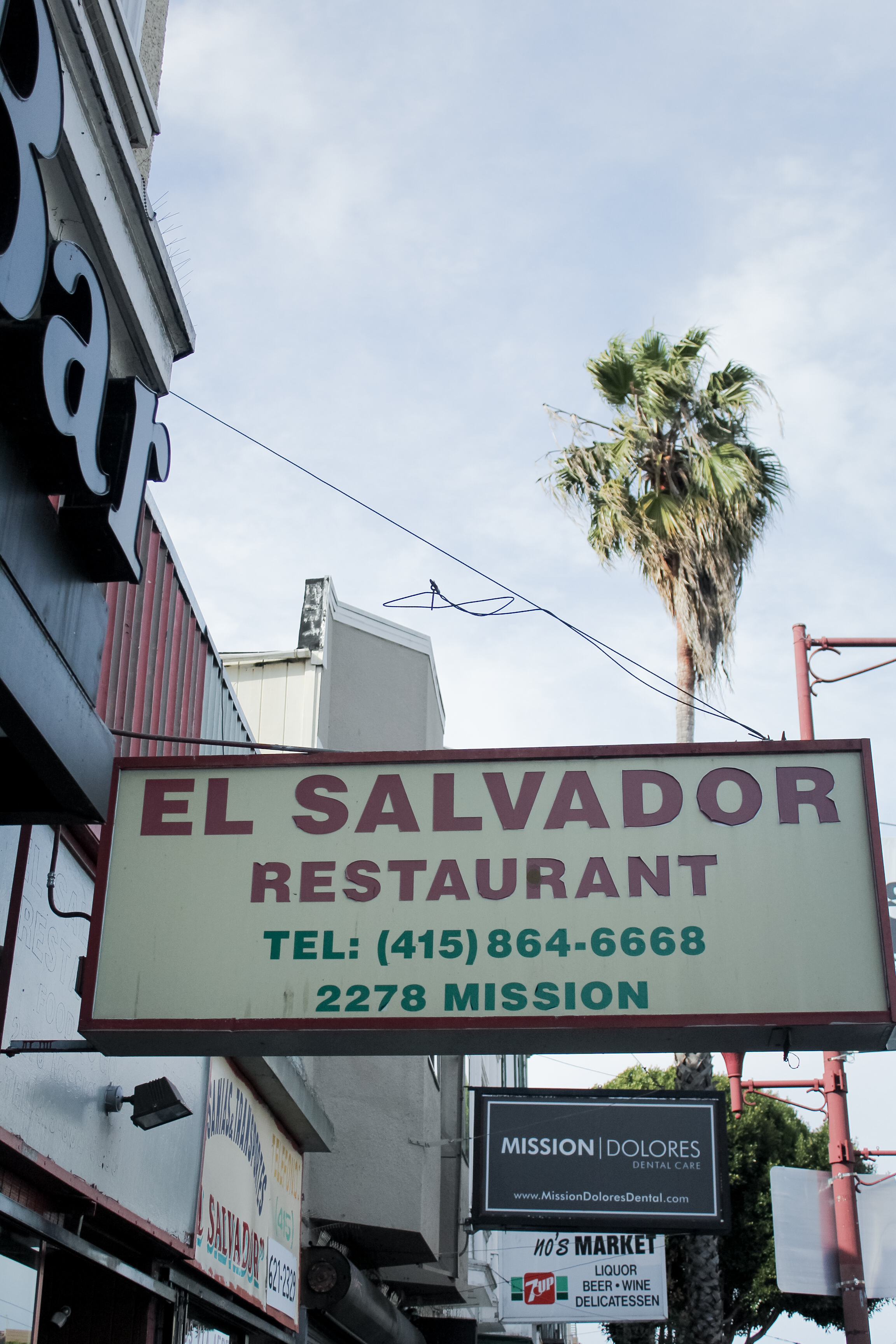 El Salvador restaurant in San Francisco's Mission District | tintedgreen