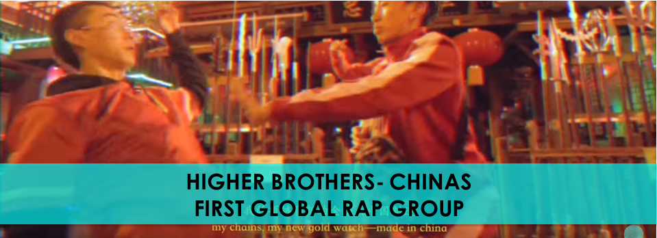 higher brothers image influencer marketing.png
