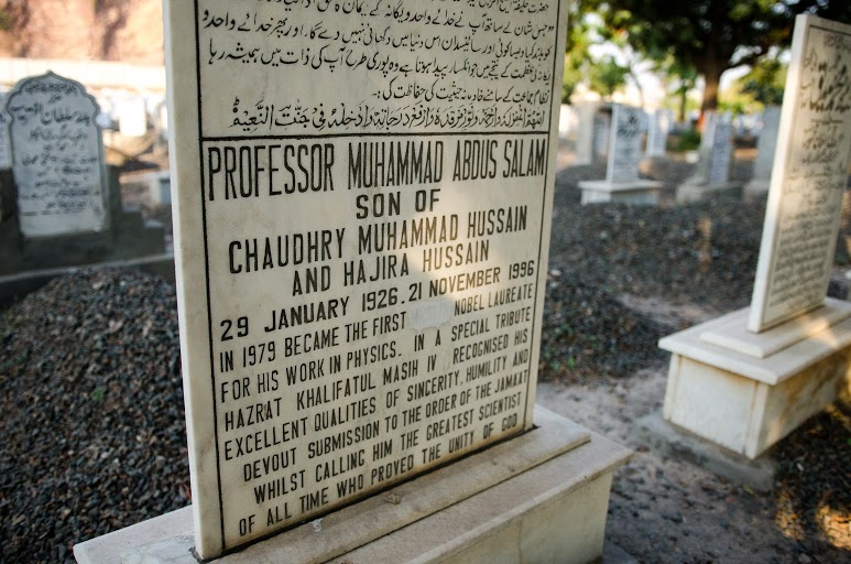 Tombstone | Rabwah (2/3)