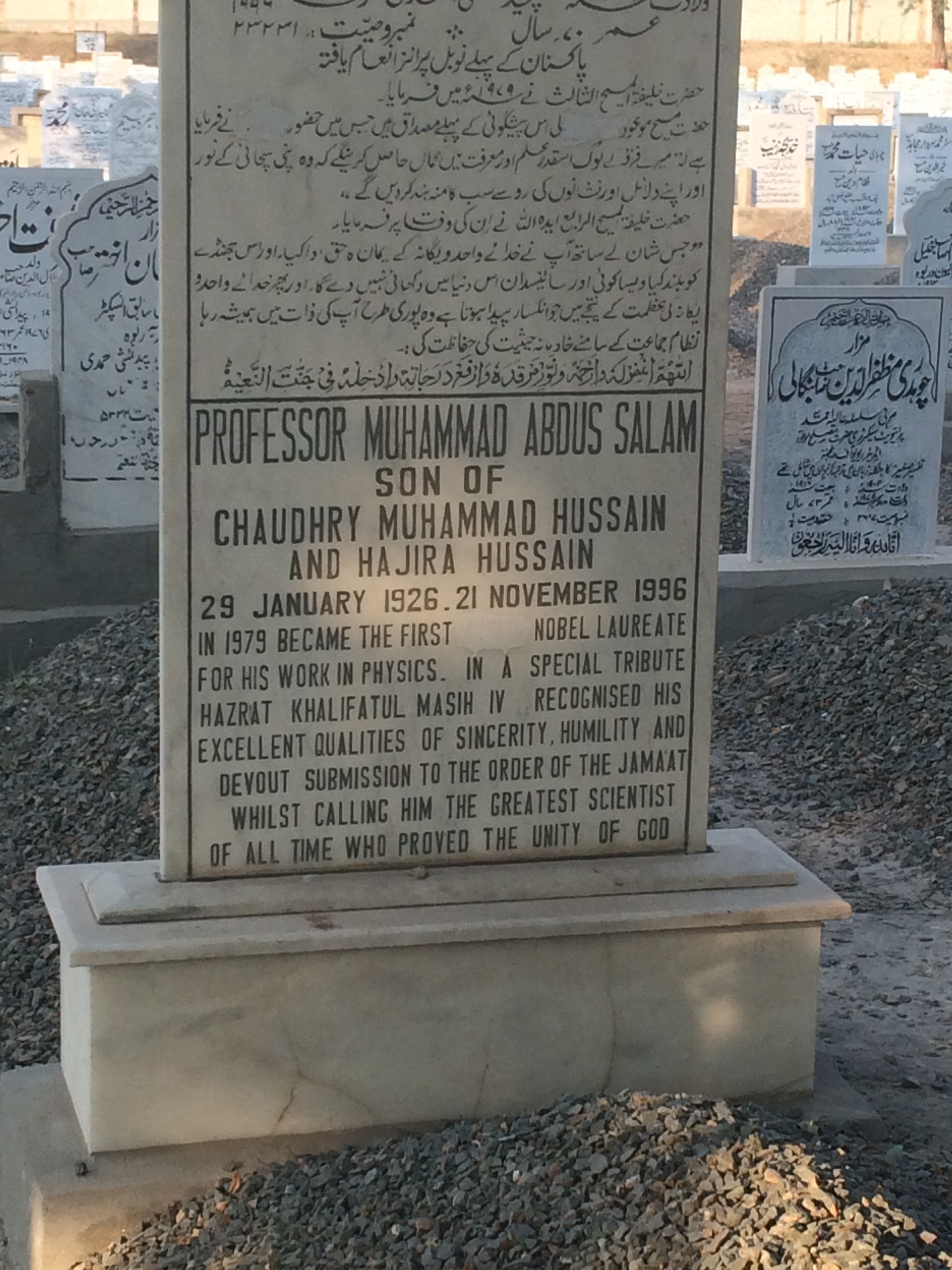 """We had the opportunity to visit Muhammad Abdus Salam's grave in Rabwah, and when I took a closer look, I saw where the government had whited out the word, """"Muslim"""". Even in death, he can't call himself that."""