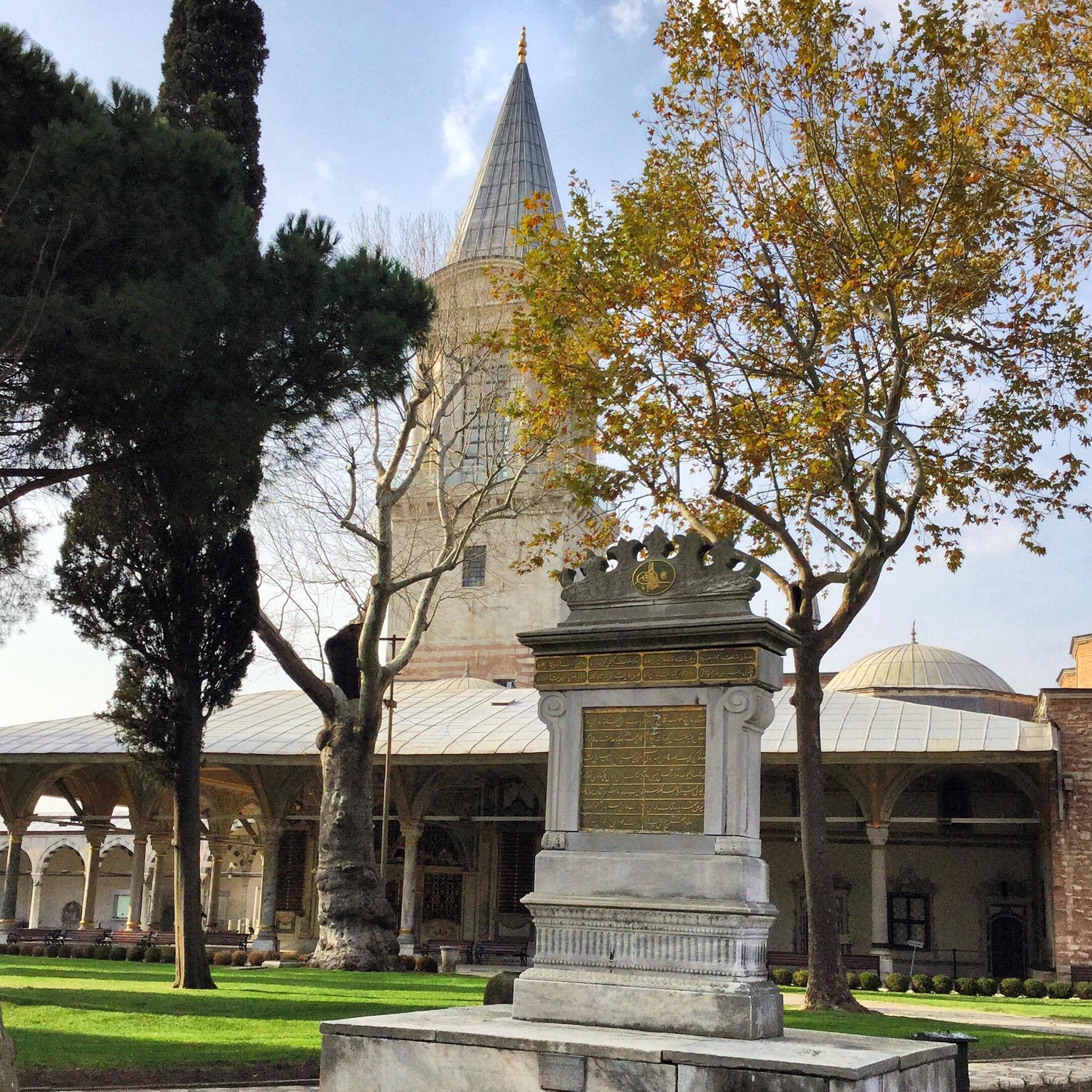 Harem at Topkapi Palace