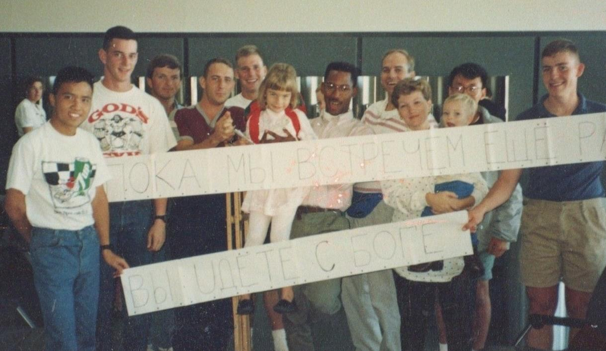 """Houston International Airport, October 1990: the Navigator crew that bade the purcells """"Godspeed"""" as they left to become some of the very first Westerners to live in the USSR."""