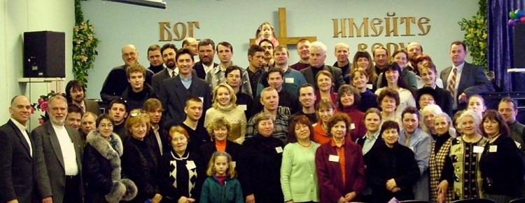 Seminar on Revelation. February 2005.