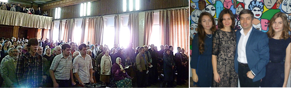 The past 1.5 years we have added 10 churches with 800 members to our movement. This one in Saratov (above left) is pastored by Andrei Kosygin (above right with wife and two daughters) and has 300 members.