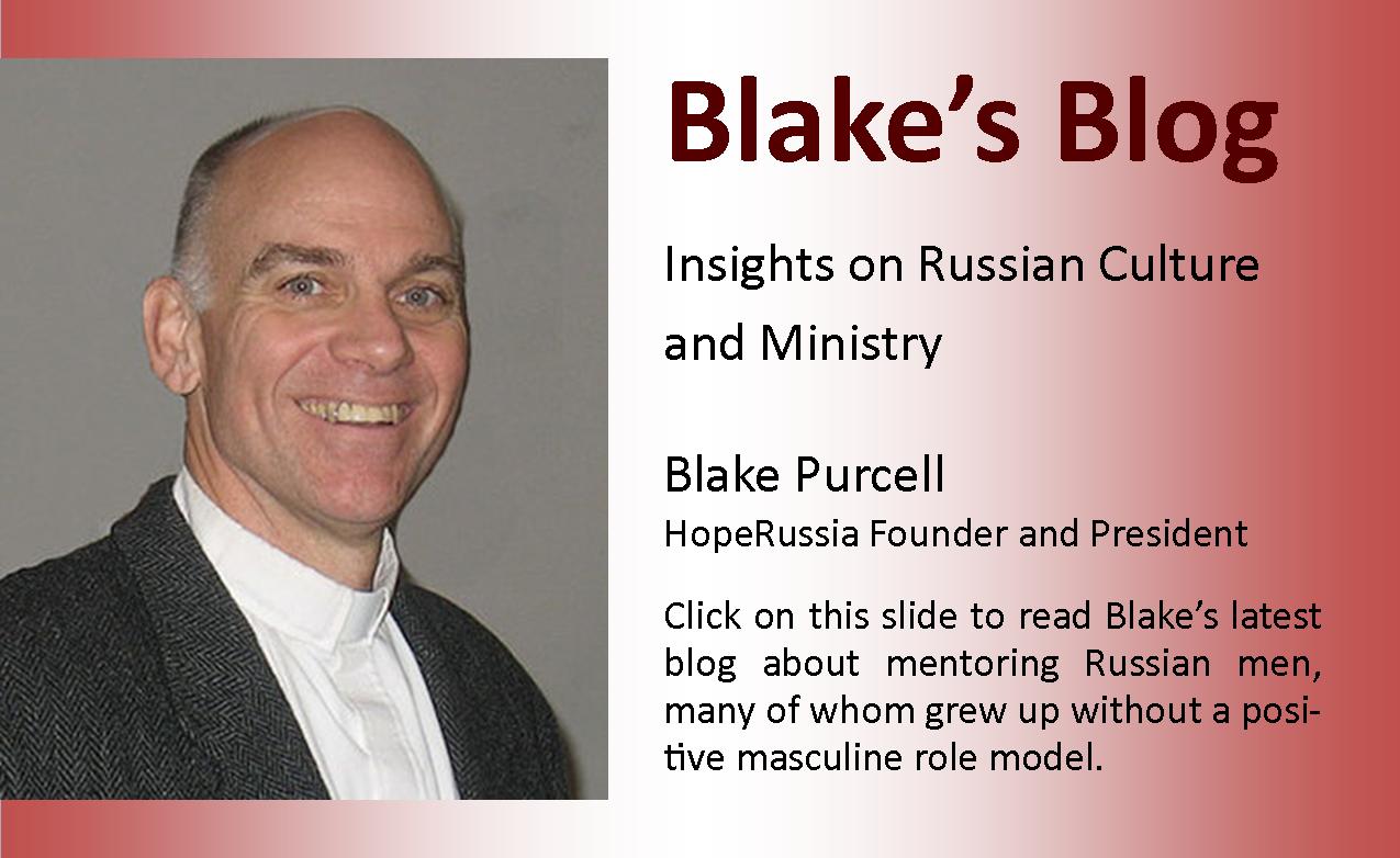 Blake's Blog.png