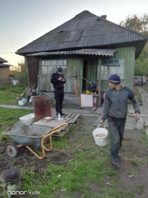 Mercy House Farm 2.jpg