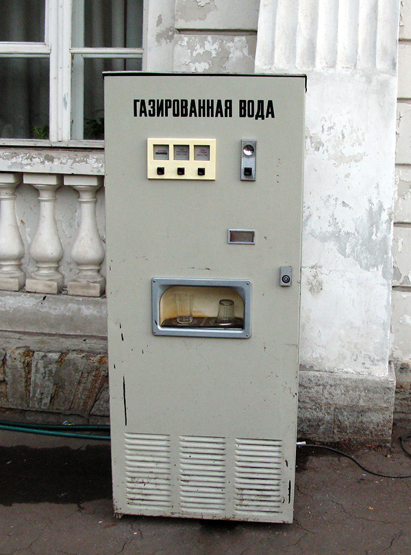 The USSR was full of modern conveniences in 1989. This one was ubiquities, and low maintenance because after you drank, you simply put the one and only glass back in the machine, and the next person turned it upside down and sprayed it out on a sprayer in the machine. Vuala! A perfectly sterilized glass for the next person ;)
