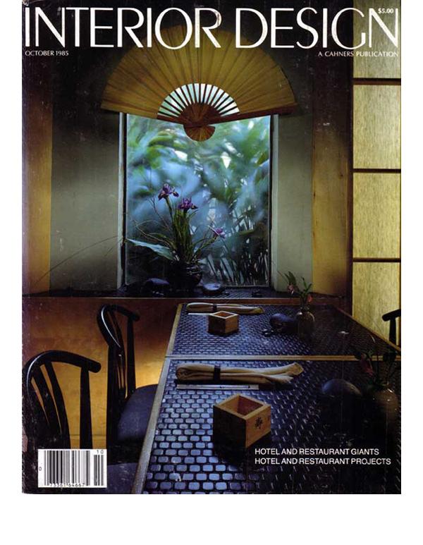Sasaki interior design cover.jpg