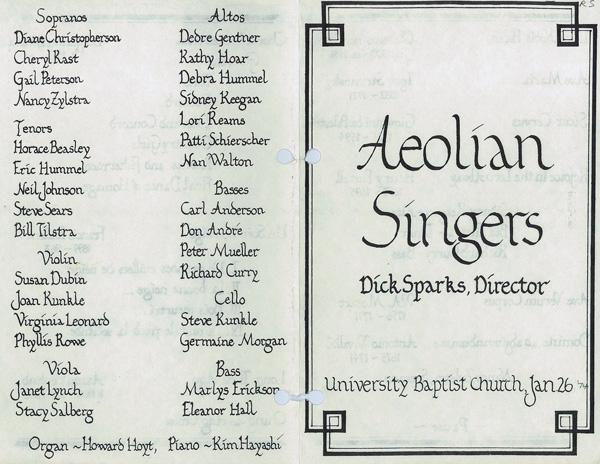 1974-01-Aeolian_program.jpg