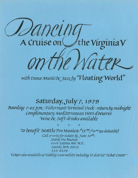 1979-07-Dancing-benefit.jpg