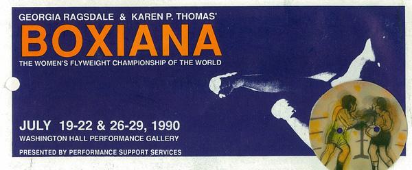 1990-07-Boxiana-ticket.jpg