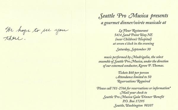 1995-09-dinner-invite.jpg