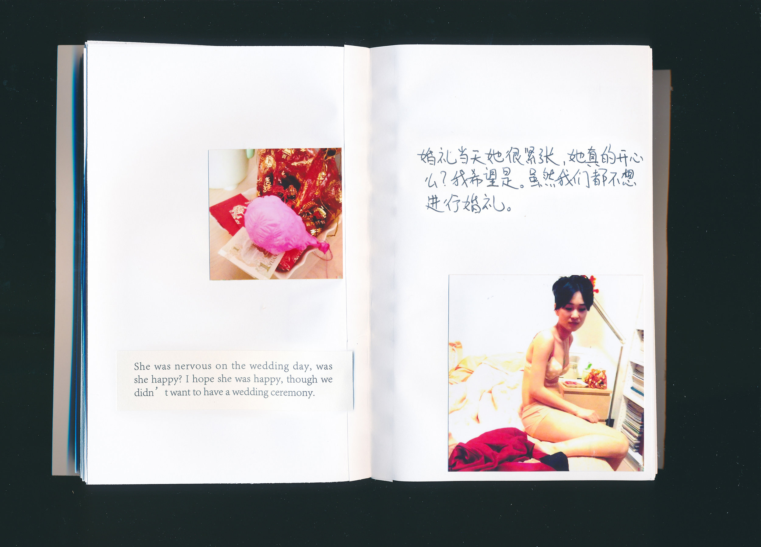3_Yanmei_Jiang_In_My_Eyes_004.jpg