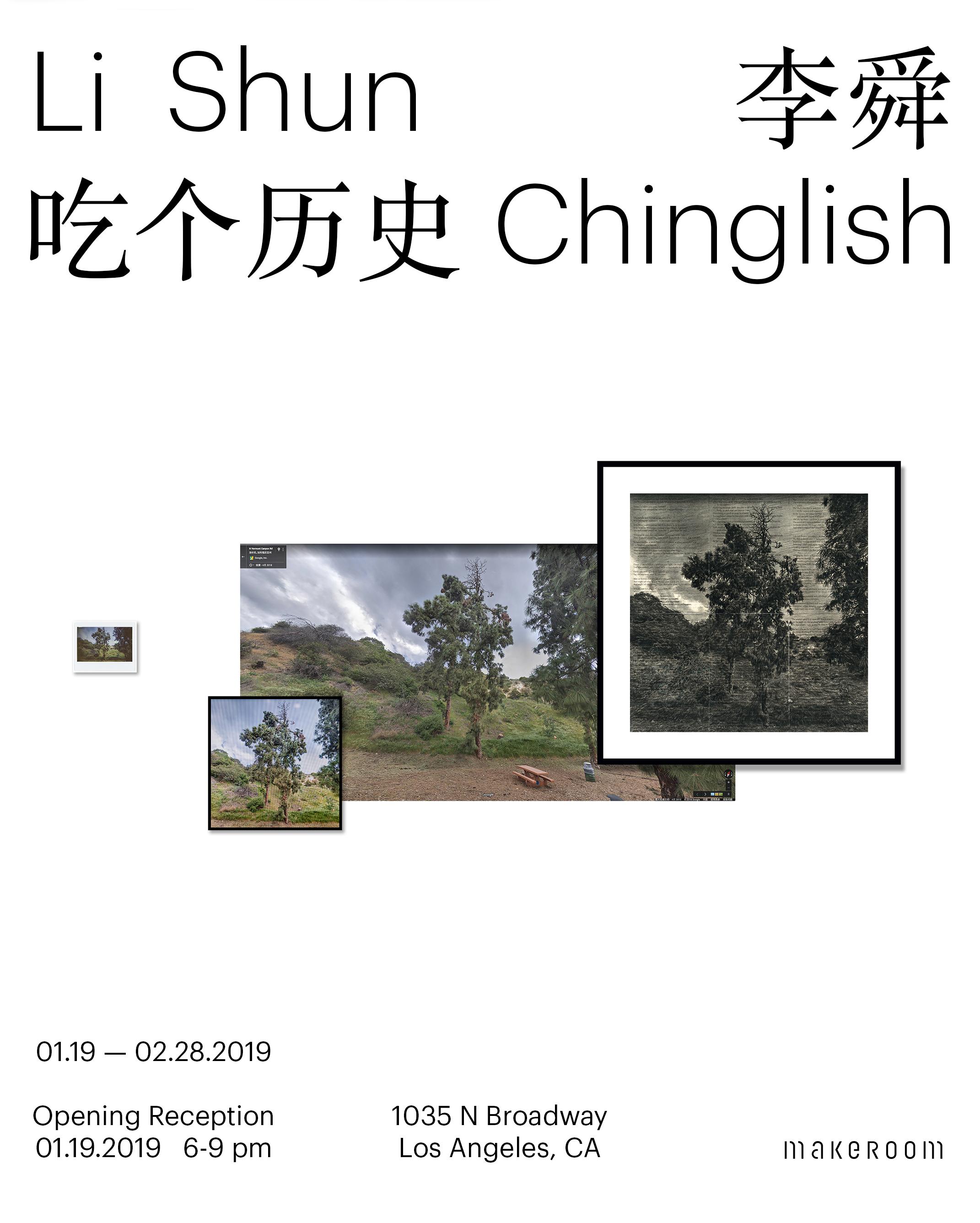 LISHUN_Chinglish.jpg