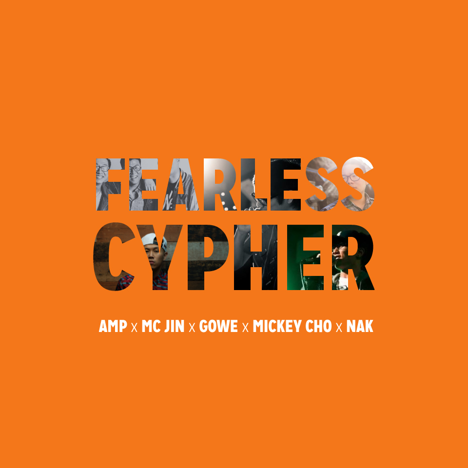 """Fearless Cypher"" Single Artwork"