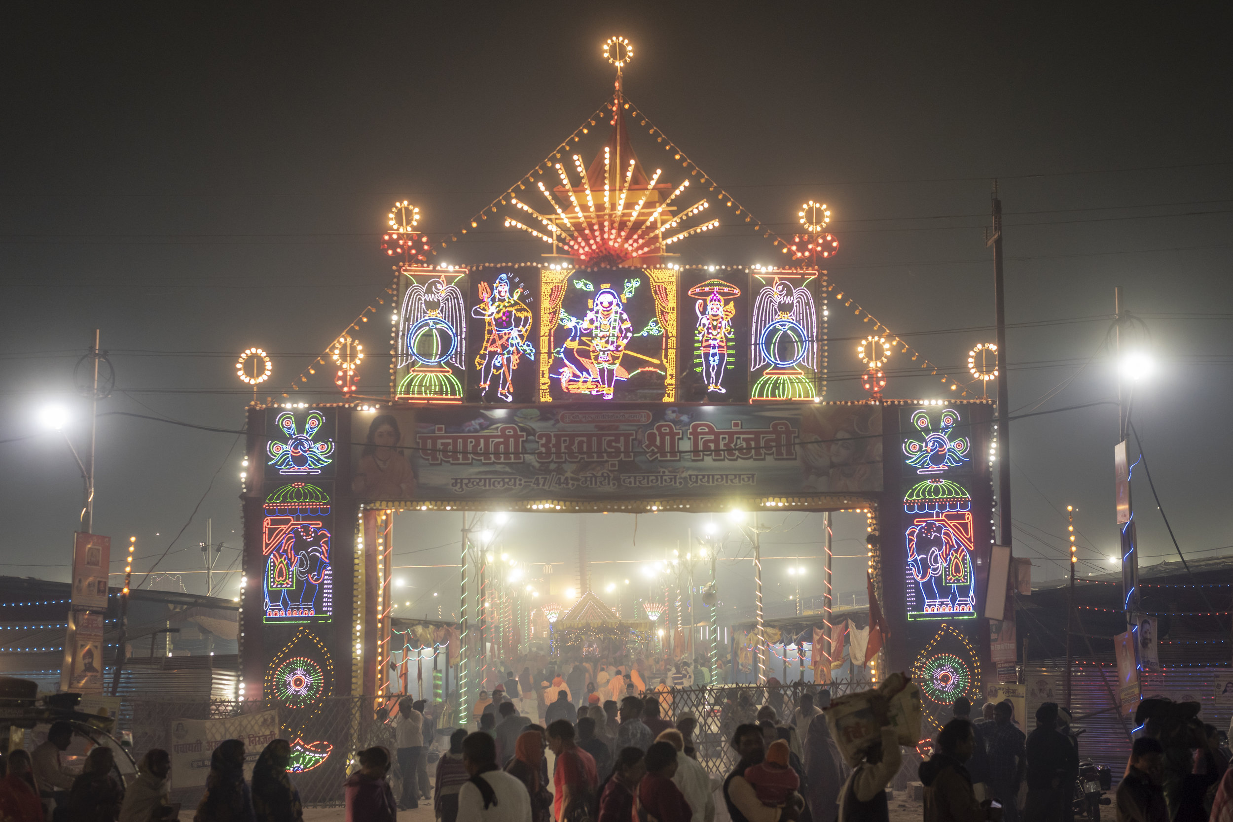 Spectacularly lit entrance to central Mela area