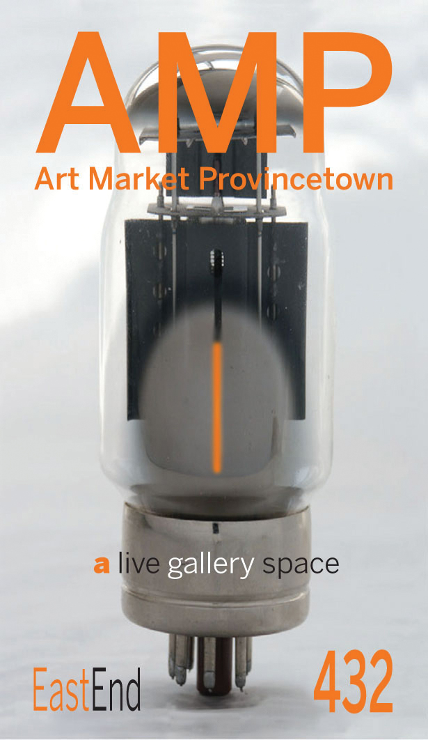 AMP_Gallery.jpg
