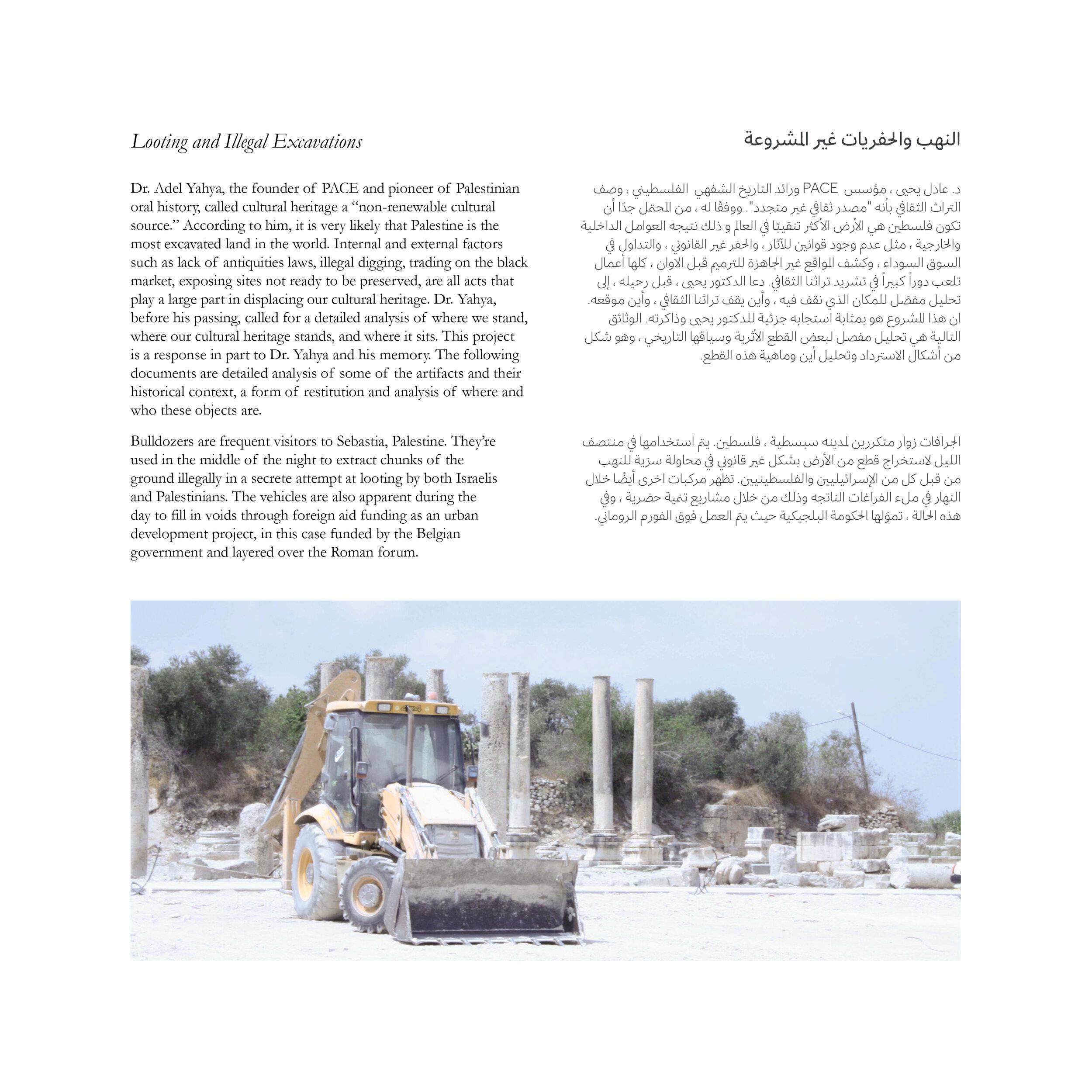 20190925_Hollow Forms_Amman Design Week_20193.jpg