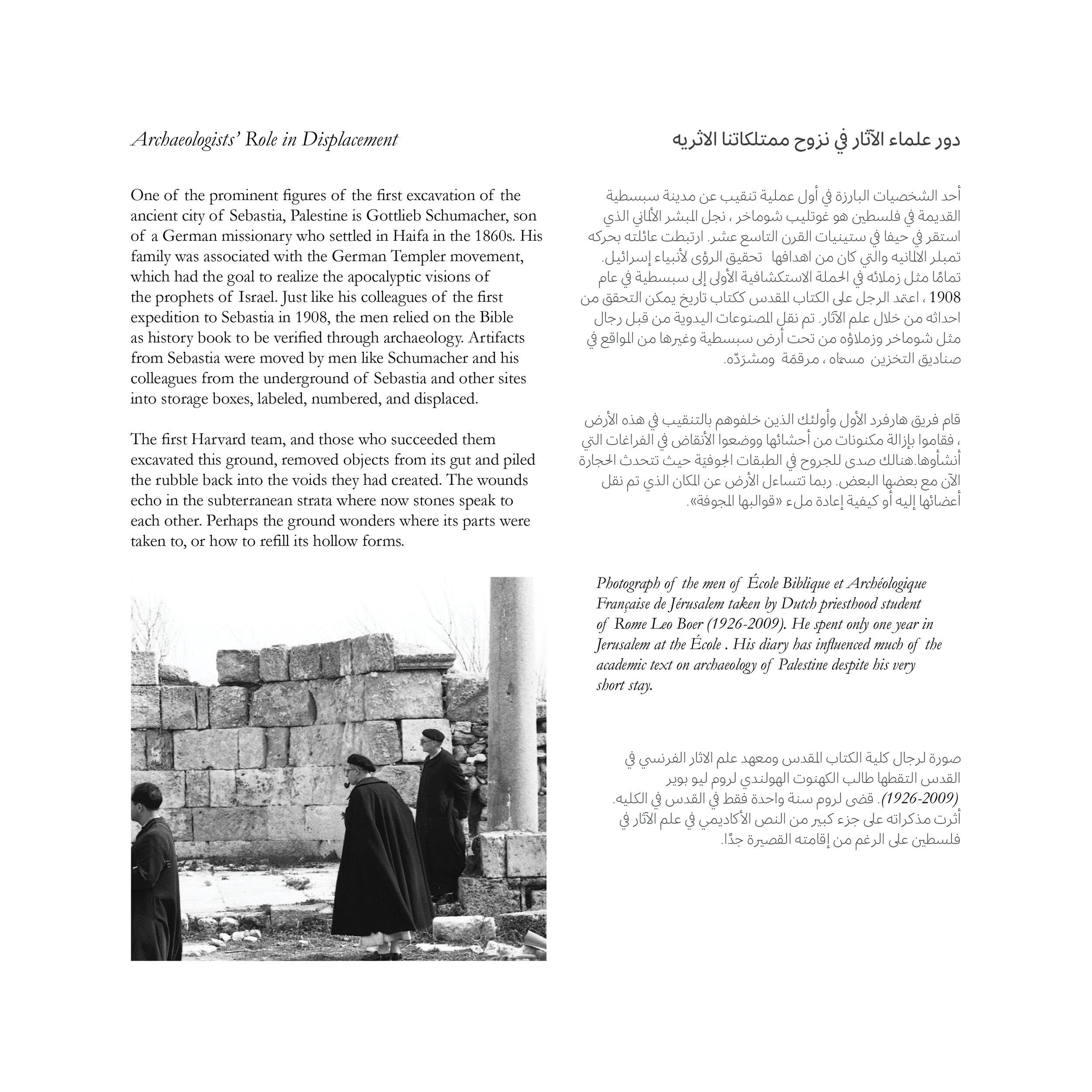 20190925_Hollow Forms_Amman Design Week_20194.jpg