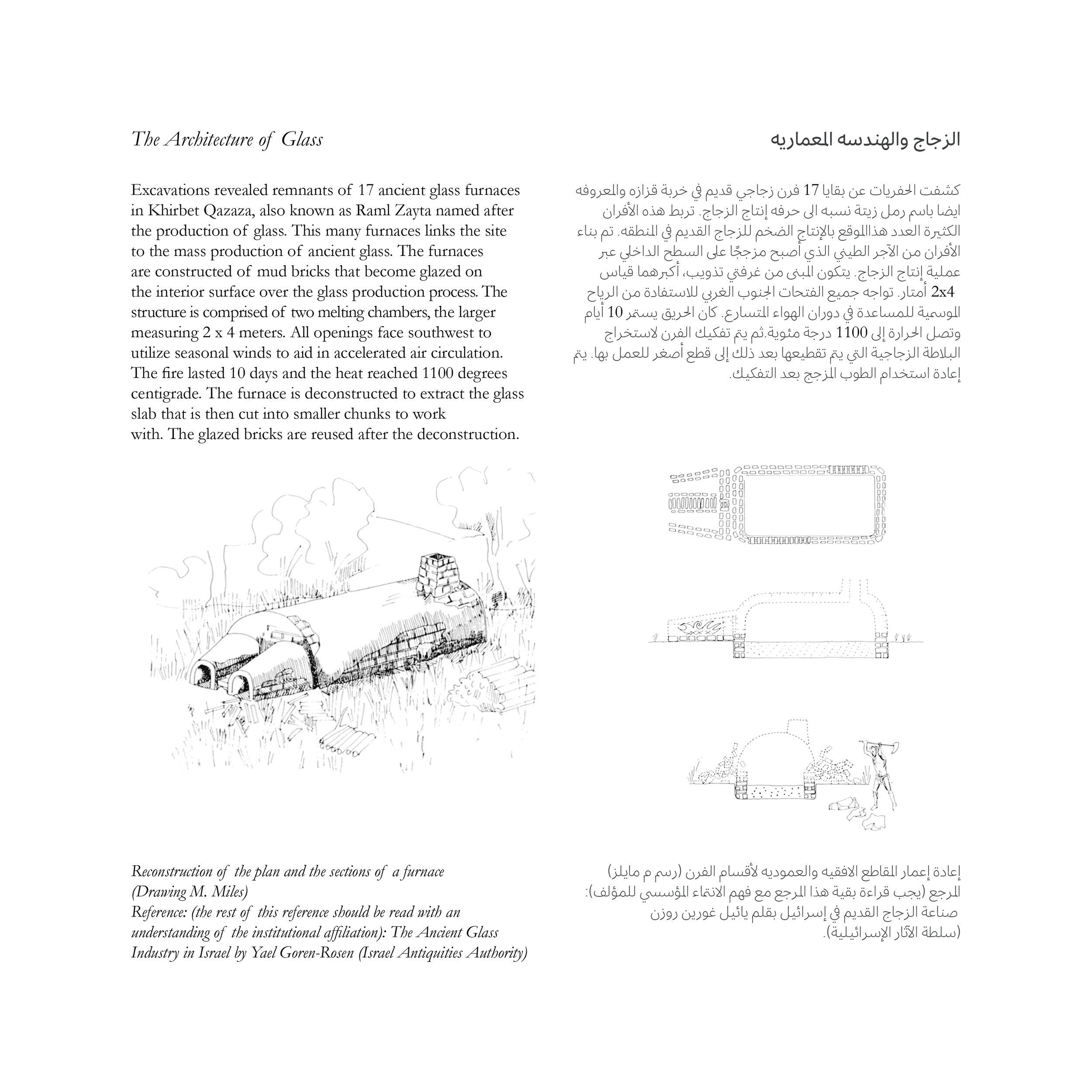 20190925_Hollow Forms_Amman Design Week_20195.jpg