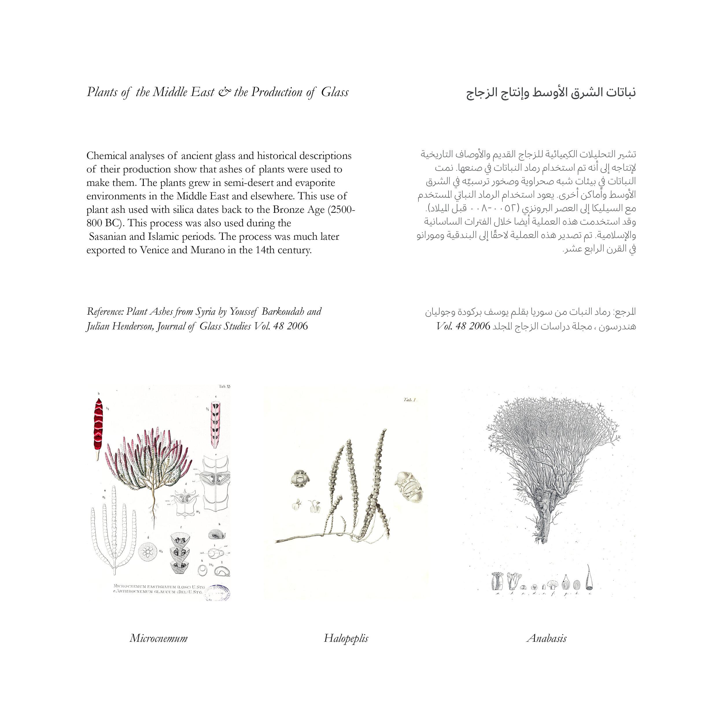 20190925_Hollow Forms_Amman Design Week_20196.jpg