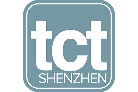tct-shenzen-v2.png