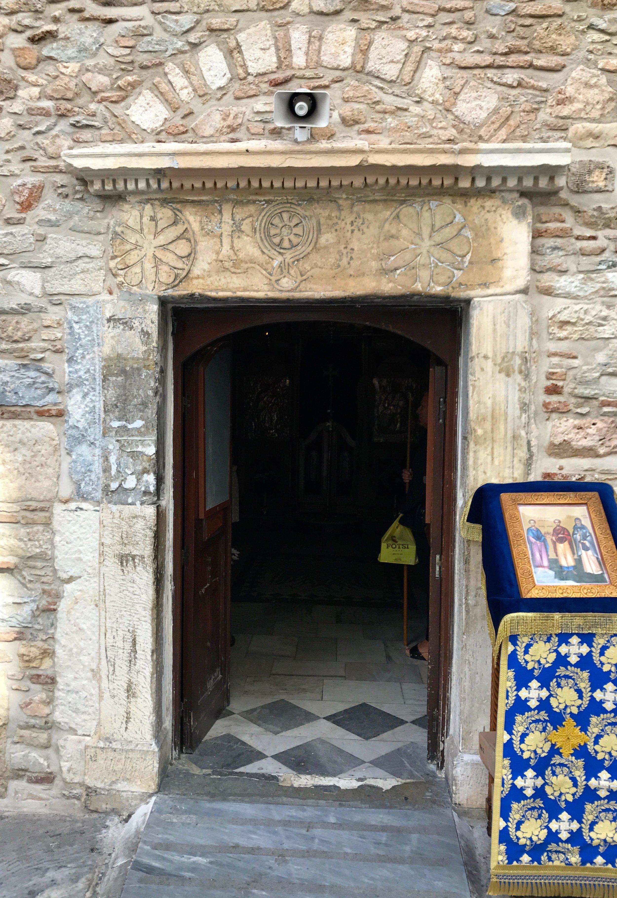 Ekklisia Agia Dynami Church