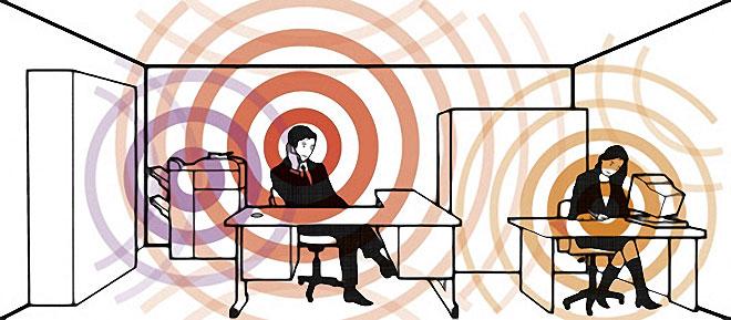 Office Noise.jpg