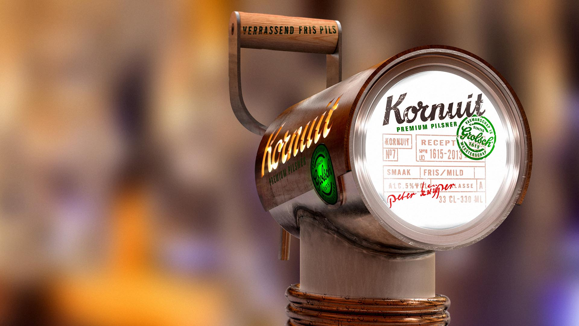Kornuit Beertower by Sikko Valk