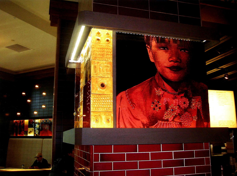 The Noodle Bar