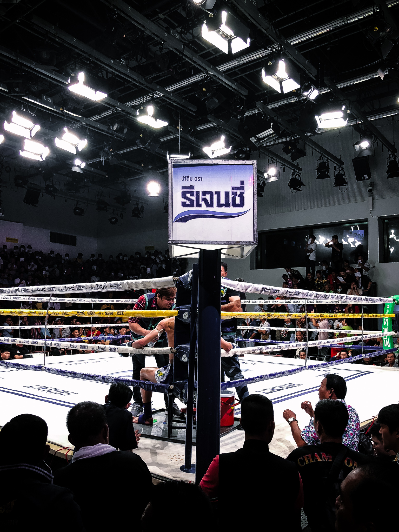 Channel 7 Fights, Bangkok