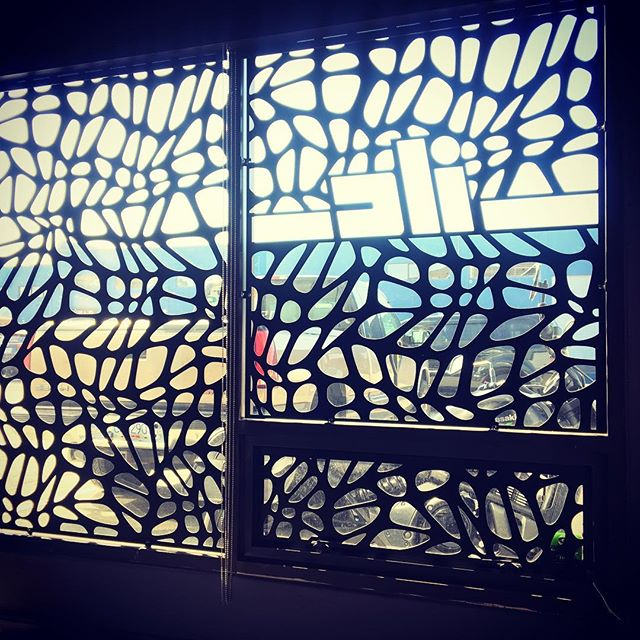 Custom security screens for your pleasure. #lasercut #lasercutting #metalfab #decorativescreens #steveston #stevestonbc #security #securityscreens #youcanseethroughbutyoucantcomethrough