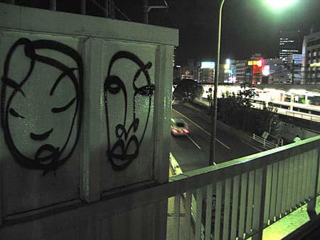 David-Choe-Graffiti-Art-15