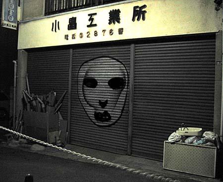 David-Choe-Graffiti-Art-16