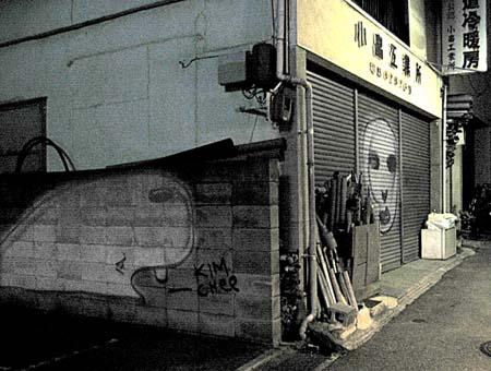 David-Choe-Graffiti-Art-17