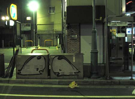 David-Choe-Graffiti-Art-20