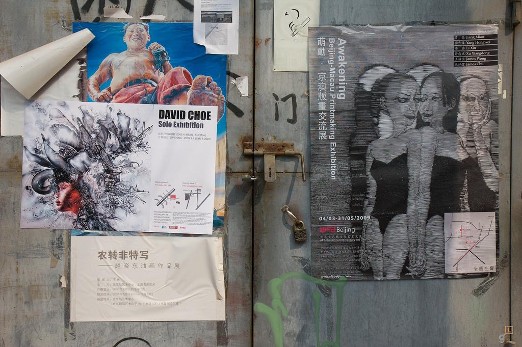 246-2009-David-Choe-Death-Blossom-Show-Beijing-Pyo-053.jpg