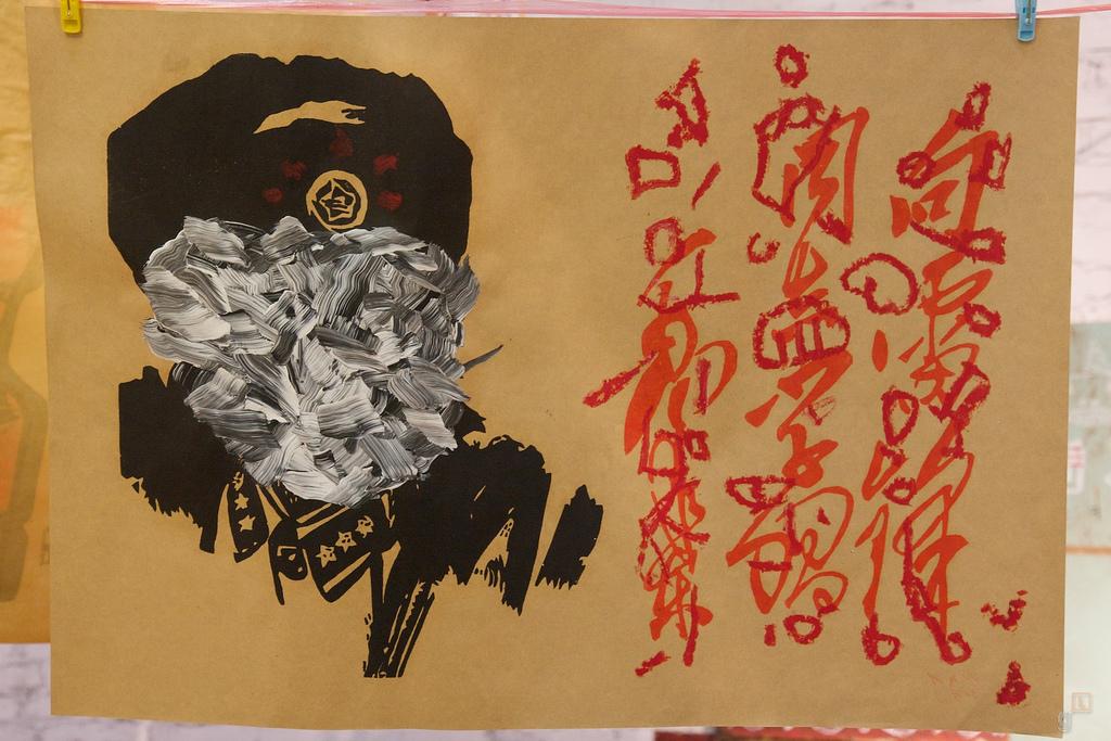 246-2009-David-Choe-Death-Blossom-Show-Beijing-Pyo-091.jpg
