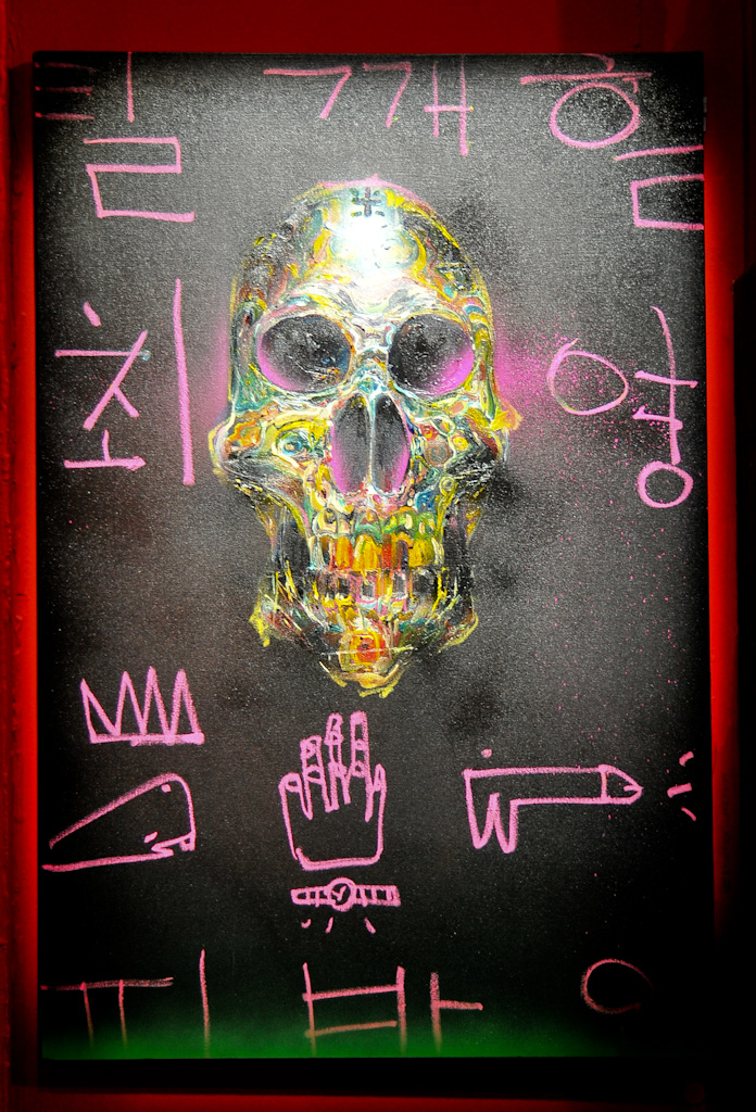 """The king of Los Angeles Says its Time For Fucking"" by David, 2010. Mixed media, acrylic, latex, oil paint, oil stick, spray paint on canvas"