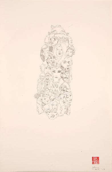 David-Choe-Skrunchface-2